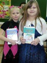 Полина и Катя школьные друзья!
