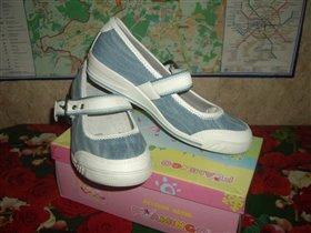 Туфли д/д 36 размер