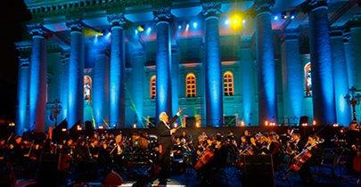 Классическая музыка в День города