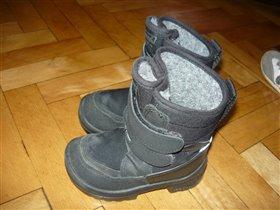 Зимние ботинки Куома (26 размер)
