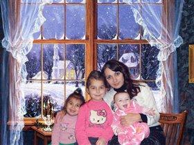 Мама и три доченьки Виктория, Вероника и Мария