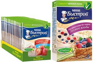 Новые каши БЫСТРОВ: полезный завтрак для энергичного дня!