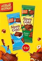 Alpen Gold: удовольствие в мелочах!
