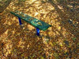 Заметает, листва, заметает ...