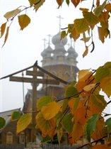 Осенний скит