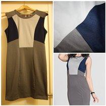 Платье LeMonada размер М. Цена 200р