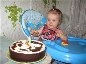 Первый день рождения - первый хвостик)))