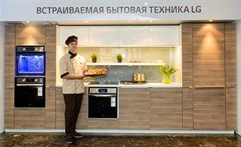 Премиальная встраиваемая бытовая техника LG: выглядит превосходно – готовит с умом