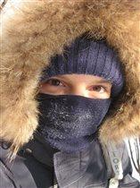 Холодно.