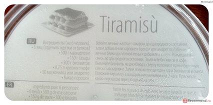 рецепт тирамисуууу
