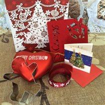 Подарки от Юли