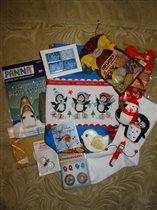 Подарки от Таниты-Тарарам