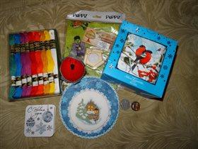 Подарки от Наташи-Natashka
