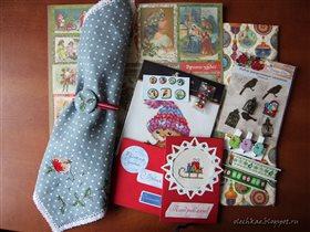 Подарки от Юли (Тюхе и Сергуша)
