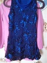 платье, рост 134-140
