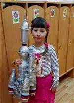 Ракета ко дню Космонавтики.