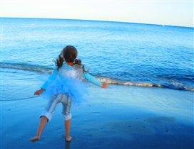 Море!