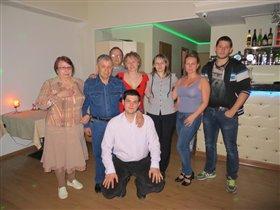 а вот и наша дружная семья))))