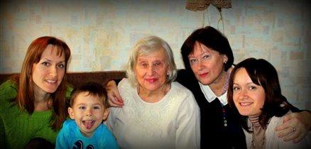 Отмечаем День рождения нашей бабушки!