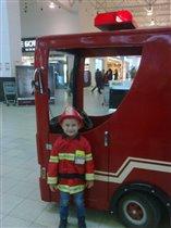 Буду я пожарным!