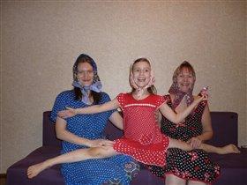 Три поколения в 'горошек'