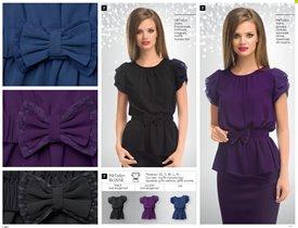Блузка с коротким рукавом XL