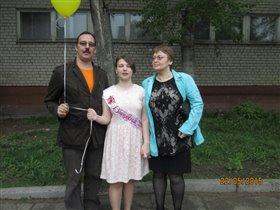 Вся семья после праздника