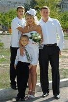 15 лет нашей семье