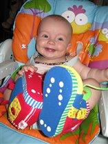 Любимая улыбашка