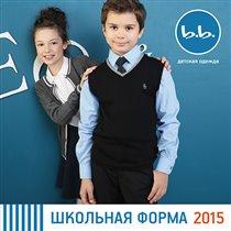 Компания Button Blue выпустила первую коллекцию школьной формы