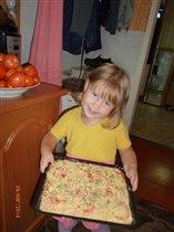 Папу, маму я люблю - Пиццей вкусной балую!