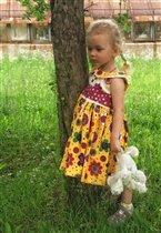 Под деревом)