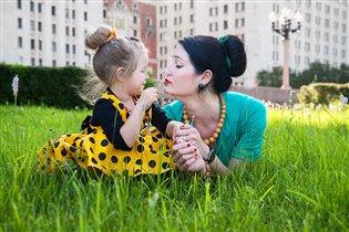 нюхай цветочек, мамочка :)