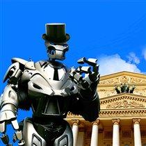 Опера – попурри. Робот ТИТАН и «Непоседы» у Большого театра