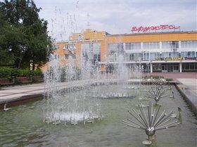 Чехов - город прудов и фонтанов!