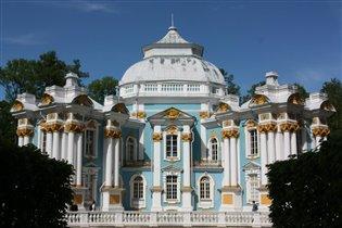г.Пушкин, Царское село
