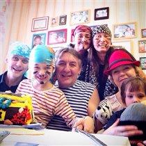Семейка пиратов!