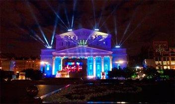 Концерт под открытым небом у Большого театра