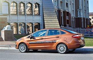 Ford Sollers бесплатно обучит вождению молодых водителей в 6 городах России