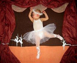 Грезы о балете
