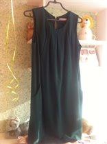 Платье Буду Мамой