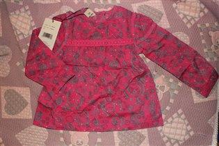 Хлопковая блузка AKR на 98