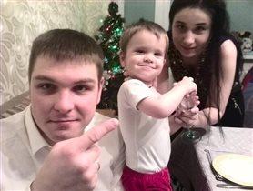И мы счастливы))))