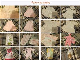 розовое, белое платье 6-9 мес, рубашка на мальчика