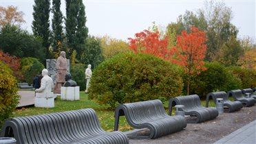 Осень в Музеоне