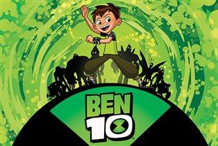 Cartoon Network объявляет конкурс, победители которого озвучат персонажей мультсериала «Бен 10»