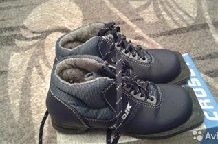 Лыжные ботинки р-р 34