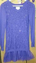 Платье не синее . фиолетовое!! маркировка 14.