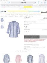 Блузка Zanetti р.40 it -