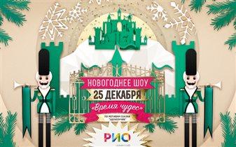 Новогоднюю сказку по мотивам балета «Щелкунчик» поставят на сцене РИО «Ленинский» 25 декабря!